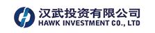 汉武投资有限公司