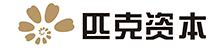 上海匹克辛亚投资管理有限公司