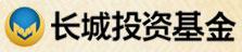 长城(天津)股权投资基金管理有限责任公司