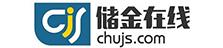 储金所金融信息服务(深圳)有限公司