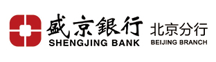 盛京银行股份有限公司北京分行